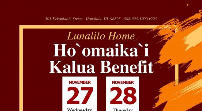 Ho'omaika'i Kalua Benefit